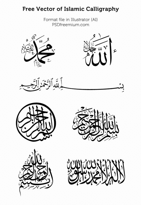 ISLAMIC CALIGRAPHY VECTOR